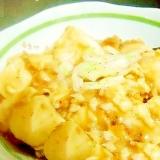 レンジでマーボー豆腐