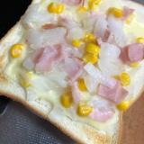 コーンハムチーズトースト