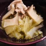 にんにく香る☆エリンギと豚ロースの和風スープ