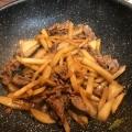 コストコのプルコギビーフとヤーコンの炒め煮