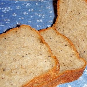 HBで★黒ごまきなこ食パン