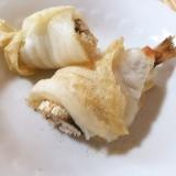 イワシの白菜漬け物ロール