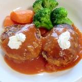 自家製トマトソースで、バジル入りハンバーグ