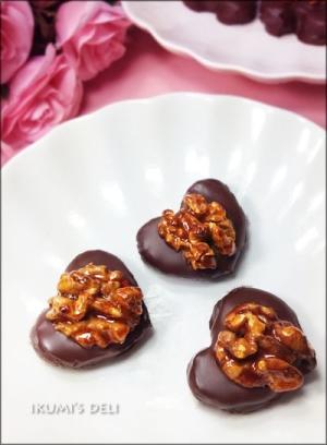 キャラメリゼなくるみと林檎のハートチョコレート