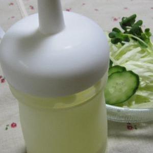 生野菜に♪コールスロードレッシング♪