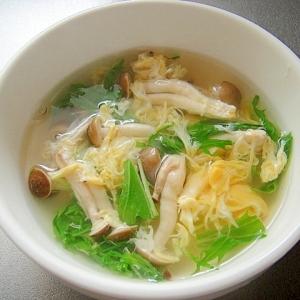 しめじと水菜の卵スープ