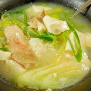 赤魚と豆腐の塩麹スープ雑炊