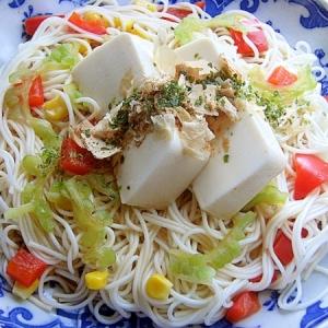 ゴーヤで❤+冷奴の素麺♪(コーン&パプリカ他)