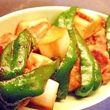 鶏肉の柚子醤油焼き