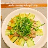 野菜たっぷり蒸し鶏サラダ