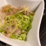 【お弁当◎50g豚肉で】千切りキャベツの塩麹