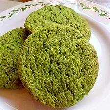 HMで簡単♪青汁と抹茶のザクザククッキー★
