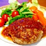 洋食屋さんの本格的な味! 粗びきハンバーグ