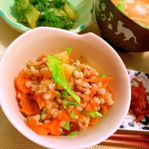 大麦とがごめ昆布とお野菜の柚子胡椒ぴりっと和さらだ