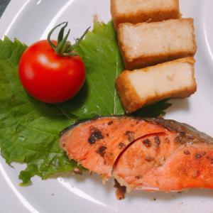 鮭と厚揚げ、しそ、ミニトマト