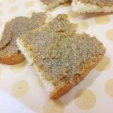食パンで(^^)子供が喜ぶ!蜂蜜きなこラスク♪