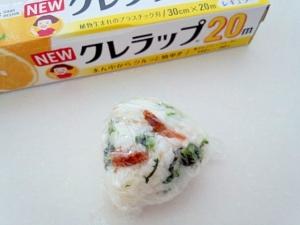 静岡県♪桜海老と大根葉のおにぎり