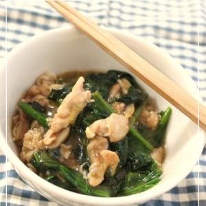 ●豚肉とホウレン草の中華炒め●どんな食材も応用OK