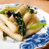 レンジで☆大根と小松菜のごま和え