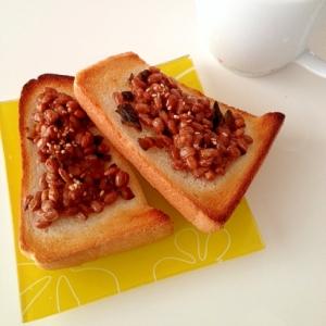 ごま油香る納豆とキューちゃんのトースト