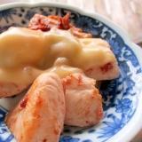 ささみとキムチのチーズ焼き