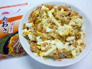 ☆茹で卵&青のり入り マヨ納豆☆