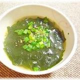 ♪ご家庭でできる!焼肉屋さんの韓国風わかめスープ♪