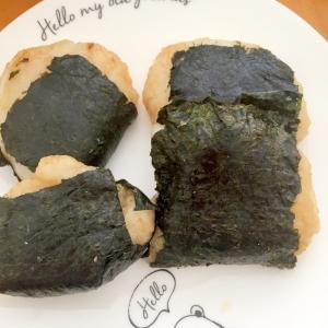 わさび醤油のいそべ餅☆