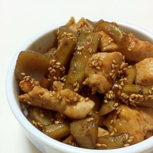 ◎鶏ゴボウ甘辛炒め