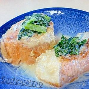 コンソメのいい香り 鮭のクリーム煮