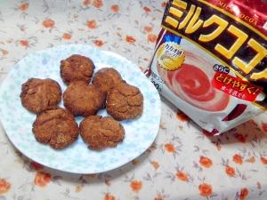 豆腐とおからのサクほろココアクッキー