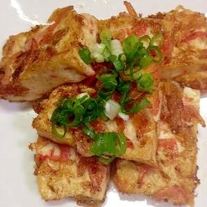 干し海老と豆腐のカリカリ揚げ