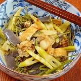 旬の一品☆ 「山菜とホタテの炒め煮」
