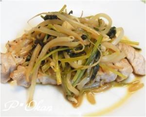 野菜たっぷり☆ボリュームトンテキ