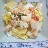 白菜カニカマ空豆豆腐葱大蒜青じそドレッシングサラダ