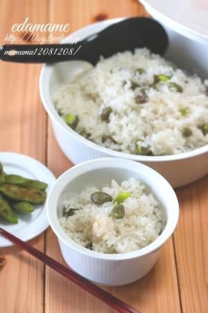 丹波黒豆の枝豆の炊き込みご飯。