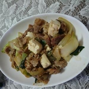 ちょっとヘルシーに、豚肉と野菜の味噌炒め、豆腐入り