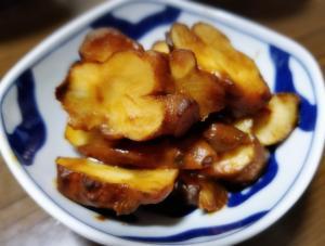 菊芋の美味しい食べ方♪ 味噌漬け★
