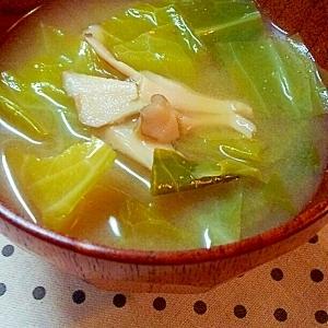 キャベツと舞茸のお味噌汁♪