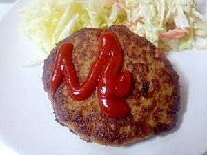 野菜ハンバーグ