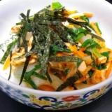 鮭と野菜のキムチ丼