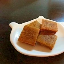 柿の半生バークッキー