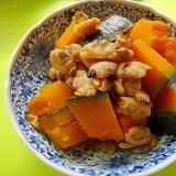 かぼちゃとあさりの煮物