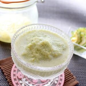 栄養満点☆ゴーヤマリネと塩レモンのフローズンティー