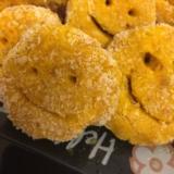 かぼちゃのスマイルコロッケ