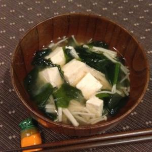 豆腐とワカメ、エノキのお味噌汁♪