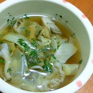 舞茸とキャベツのコンソメスープ