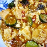 中華料理風☆ 「あなご蒲焼と豆腐の旨煮」