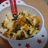 和風かぼちゃ豆腐