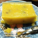 レモン柚子風味のさっぱり芋ようかん